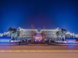 Sun Stone Plaza Hotel, Lu'an