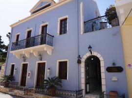 Faros Suites (Adults Only), Fiskardo