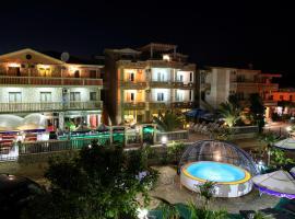 Aparthotel Villa Primafila