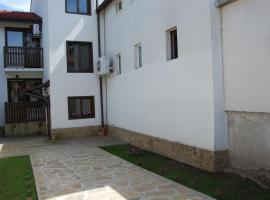 Guest House Dream of Happiness, Tryavna