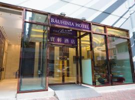 The Bauhinia Hotel - Tsim Sha Tsui, Hong Kong