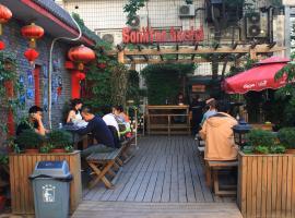 Beijing Sanlitun Hostel