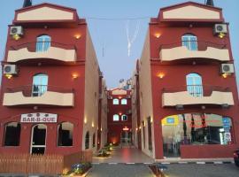 Red Sea Hotel, Marsa Alam City