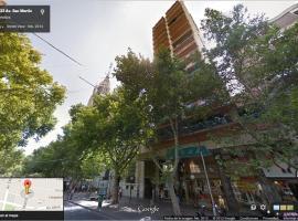 Downtown Mendoza, Мендоса