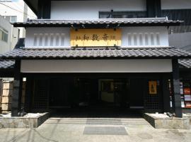 , Kumamoto