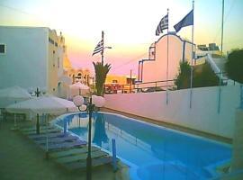 Hotel Hellas