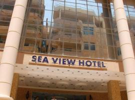 Sea View Hotel Alexandria