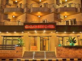 Mosaic City Hotel, Madaba
