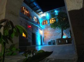 Dilek Tepesi Cave Hotel, Ayvalı