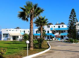Anthia Apartments, Marmari