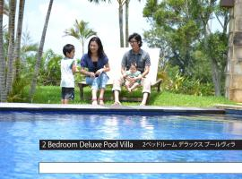 Kise Country Club Deluxe Cottage, Nago