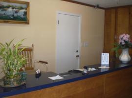 Super 7 Inn, Siloam Springs