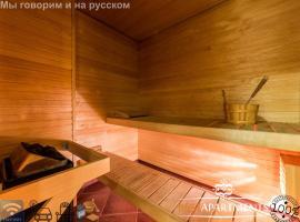 Best Apartments - Pärnu mnt