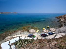 Agali Bay Hotel, Tinos Town