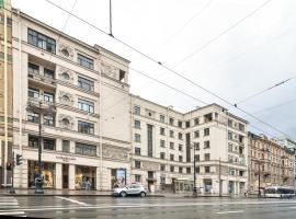Lime Hostel, São Petersburgo