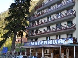 Hotel Metelitsa, Dombaj