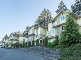 Vancouver Island University Student Residences