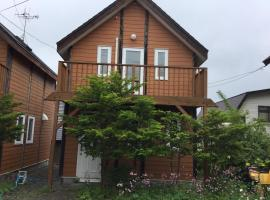 Cottage Tonarino Four Season, Furano