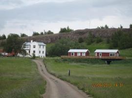 Hafursá við Hallormsstað Holiday Home, Hallormsstaður