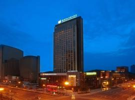 New Century Grand Hotel Tonglu, Tonglu