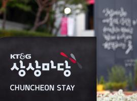KT&G Sangsangmadang Chuncheon Stay, Chuncheon