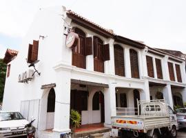Boutique Guest House, George Town
