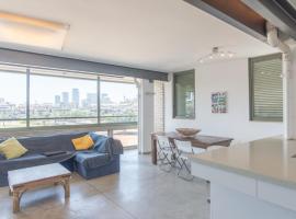 Ziv Apartments - Hei Beiyar Street
