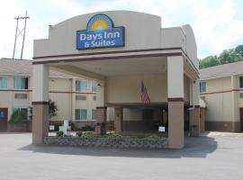 Days Inn & Suites Bridgeport - Clarksburg, Bridgeport