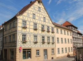 Altstadtpalais im Sand, Бамберг