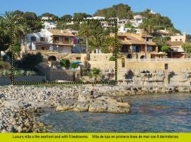 SolHabitat Villa Papavents, Fanadix