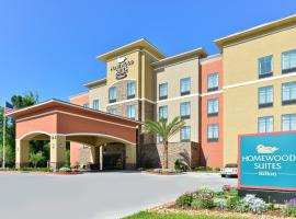Homewood Suites by Hilton Houma, Houma