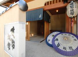 Konji Ryokan, Takayama