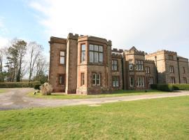 Irton Hall, Eskdale