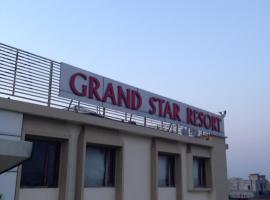Grand Star