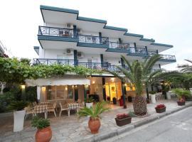 Ξενοδοχείο Αλέξανδρος, Νέοι Πόροι