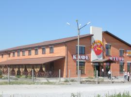 Kazanok, Svitlogirske