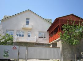 Vesta Guest House, Dzhubga