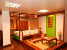 B.S. Court Hotel Sathorn