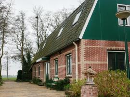 Appartement De Molshoop, Landsmeer
