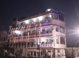 Ganga Paying Guest House, Varanasi