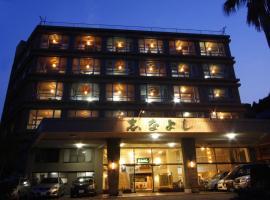Hotel Shinayoshi, Higashiizu