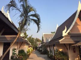 Sweet Inn Resort, Bang Pahan