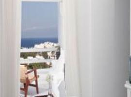 Apartament Tenerife Colina Blanca, Playa de las Americas