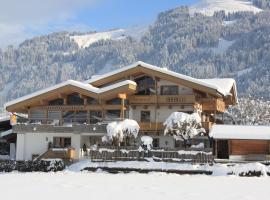 Apartment Garden Home, Oberndorf in Tirol