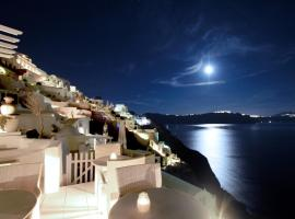 Residence Suites, Oia