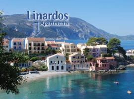 Linardos Apartments, Asos