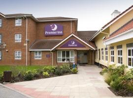 Premier Inn Welwyn Garden City, Welwyn Garden City
