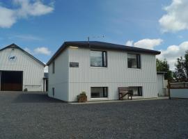 The Old House Fellskot, Reykholt