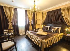 Fortuna Hotel Mitino, Moscow