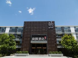 Yitel Zhongguancun Software Park, Beijing
